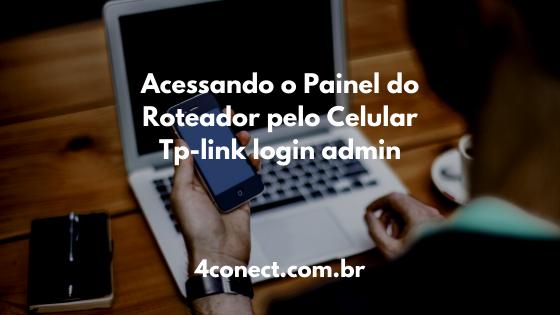tp-link login admin